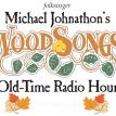 Woodsongs Old-Time Radio Hour Kentucky Theatre Lexington